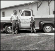 Founder, Jack Rudolf and his son Ron, 1955.